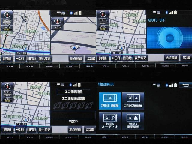 アエラス プレミアム-G 4WD プリクラッシュセーフティレーンディパーチャーアラート9型SDナビ11.2型後席ディスプレイFSBモニタクリアランスソナ半革快適温熱シート電動格納3シートクルーズコントロール寒冷地ATハイビーム(24枚目)