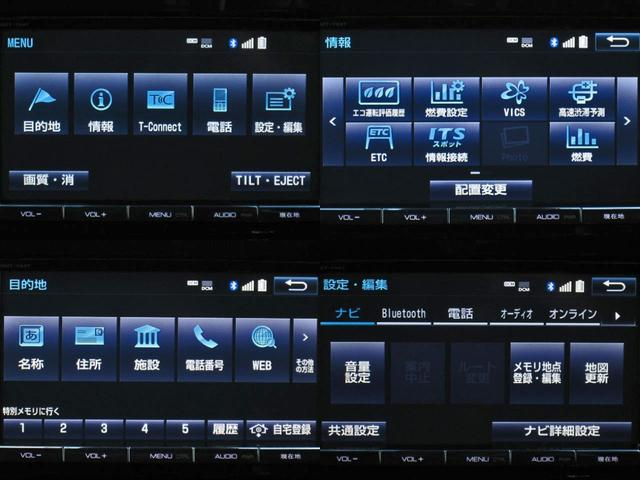 アエラス プレミアム-G 4WD プリクラッシュセーフティレーンディパーチャーアラート9型SDナビ11.2型後席ディスプレイFSBモニタクリアランスソナ半革快適温熱シート電動格納3シートクルーズコントロール寒冷地ATハイビーム(25枚目)