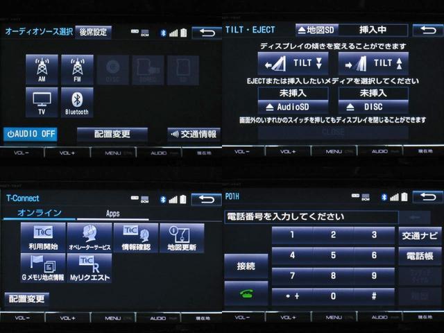 アエラス プレミアム-G 4WD プリクラッシュセーフティレーンディパーチャーアラート9型SDナビ11.2型後席ディスプレイFSBモニタクリアランスソナ半革快適温熱シート電動格納3シートクルーズコントロール寒冷地ATハイビーム(26枚目)
