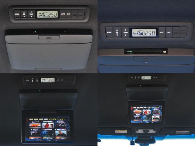 アエラス プレミアム-G 4WD プリクラッシュセーフティレーンディパーチャーアラート9型SDナビ11.2型後席ディスプレイFSBモニタクリアランスソナ半革快適温熱シート電動格納3シートクルーズコントロール寒冷地ATハイビーム(30枚目)