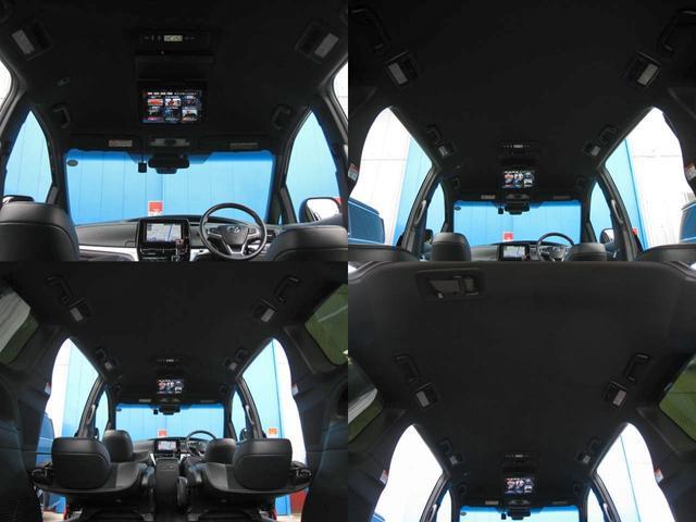 アエラス プレミアム-G 4WD プリクラッシュセーフティレーンディパーチャーアラート9型SDナビ11.2型後席ディスプレイFSBモニタクリアランスソナ半革快適温熱シート電動格納3シートクルーズコントロール寒冷地ATハイビーム(31枚目)