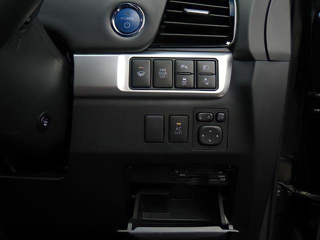 アエラス プレミアム-G 4WD プリクラッシュセーフティレーンディパーチャーアラート9型SDナビ11.2型後席ディスプレイFSBモニタクリアランスソナ半革快適温熱シート電動格納3シートクルーズコントロール寒冷地ATハイビーム(42枚目)