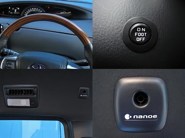 アエラス プレミアム-G 4WD プリクラッシュセーフティレーンディパーチャーアラート9型SDナビ11.2型後席ディスプレイFSBモニタクリアランスソナ半革快適温熱シート電動格納3シートクルーズコントロール寒冷地ATハイビーム(45枚目)