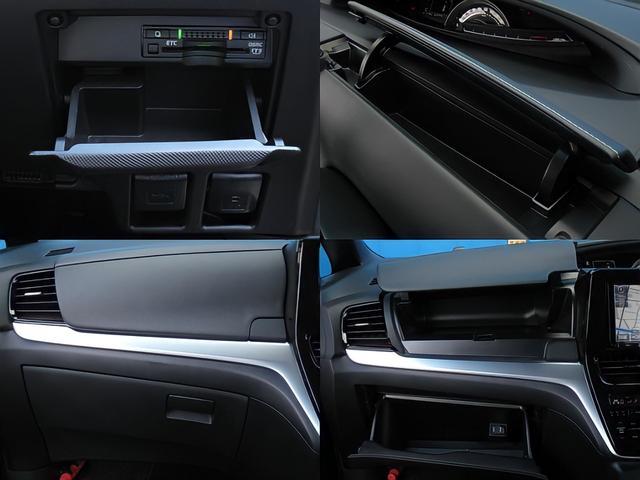 アエラス プレミアム-G 4WD プリクラッシュセーフティレーンディパーチャーアラート9型SDナビ11.2型後席ディスプレイFSBモニタクリアランスソナ半革快適温熱シート電動格納3シートクルーズコントロール寒冷地ATハイビーム(52枚目)