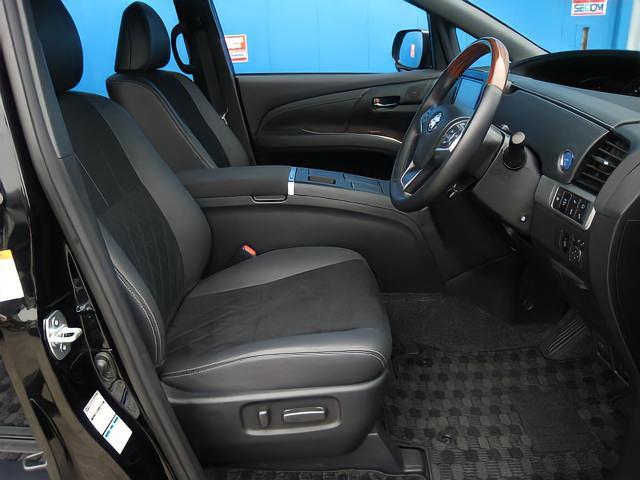 アエラス プレミアム-G 4WD プリクラッシュセーフティレーンディパーチャーアラート9型SDナビ11.2型後席ディスプレイFSBモニタクリアランスソナ半革快適温熱シート電動格納3シートクルーズコントロール寒冷地ATハイビーム(64枚目)