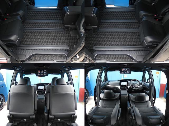 アエラス プレミアム-G 4WD プリクラッシュセーフティレーンディパーチャーアラート9型SDナビ11.2型後席ディスプレイFSBモニタクリアランスソナ半革快適温熱シート電動格納3シートクルーズコントロール寒冷地ATハイビーム(78枚目)