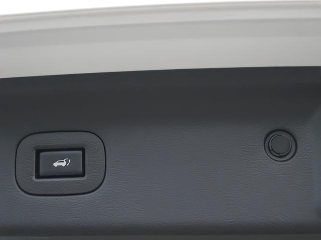350ハイウェイスタープレミアムアーバンクロム メーカーオプション全装着車 レダクル車線逸脱防止支援エマージェンシB踏間違衝突防止Wサンルーフ5.1chBOSEサウンド13SP後席プライベートシアタ本革シートパワーバック両電ドアスマートルームミラー(50枚目)