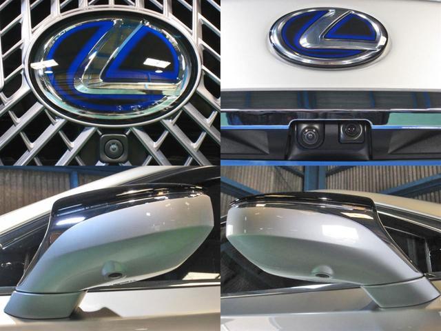 LS500h エグゼクティブ 4WD リヤエンターテイメントリラクゼーションシートセーフティセンスAマークレビンソン23SPヘッドアップディスプレイパワートランクマルチオペレーションパネルアートウッドオーナメントパネルOP20AW(4枚目)