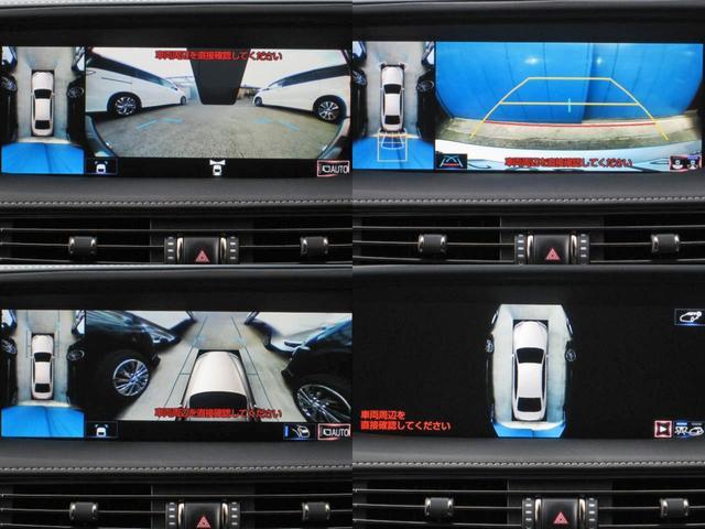 LS500h エグゼクティブ 4WD リヤエンターテイメントリラクゼーションシートセーフティセンスAマークレビンソン23SPヘッドアップディスプレイパワートランクマルチオペレーションパネルアートウッドオーナメントパネルOP20AW(13枚目)