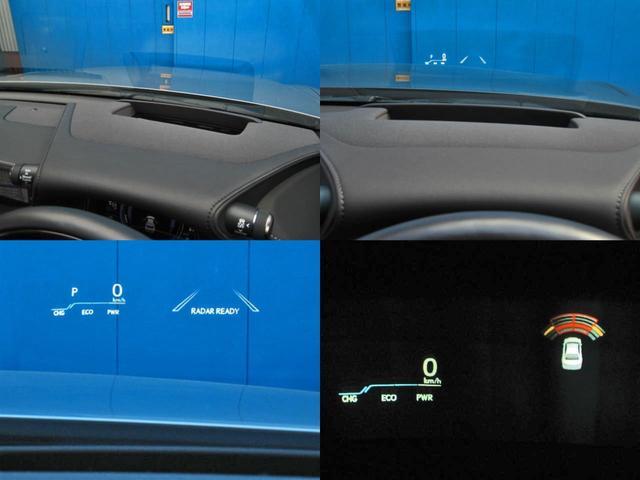 LS500h エグゼクティブ 4WD リヤエンターテイメントリラクゼーションシートセーフティセンスAマークレビンソン23SPヘッドアップディスプレイパワートランクマルチオペレーションパネルアートウッドオーナメントパネルOP20AW(22枚目)