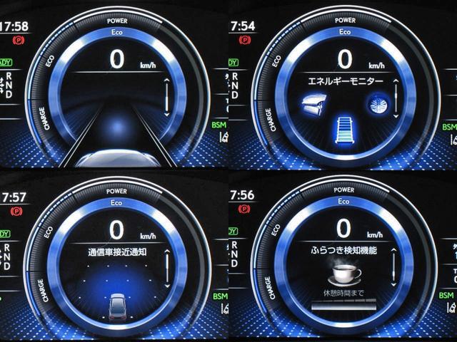 LS500h エグゼクティブ 4WD リヤエンターテイメントリラクゼーションシートセーフティセンスAマークレビンソン23SPヘッドアップディスプレイパワートランクマルチオペレーションパネルアートウッドオーナメントパネルOP20AW(26枚目)