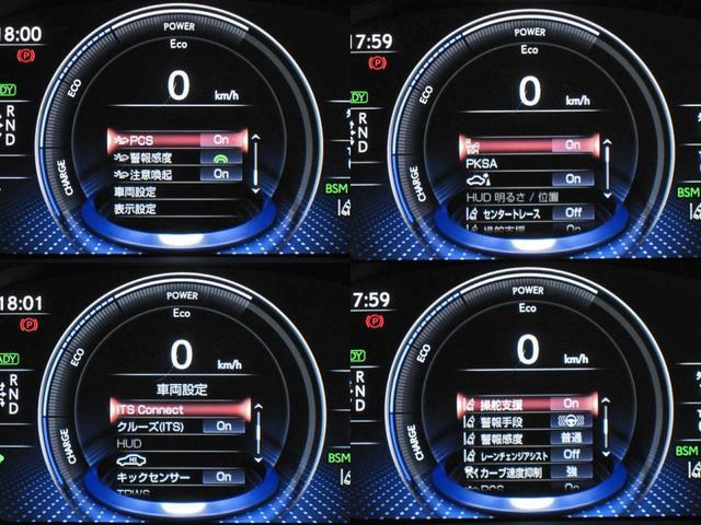LS500h エグゼクティブ 4WD リヤエンターテイメントリラクゼーションシートセーフティセンスAマークレビンソン23SPヘッドアップディスプレイパワートランクマルチオペレーションパネルアートウッドオーナメントパネルOP20AW(28枚目)