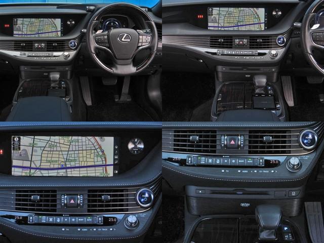 LS500h エグゼクティブ 4WD リヤエンターテイメントリラクゼーションシートセーフティセンスAマークレビンソン23SPヘッドアップディスプレイパワートランクマルチオペレーションパネルアートウッドオーナメントパネルOP20AW(30枚目)