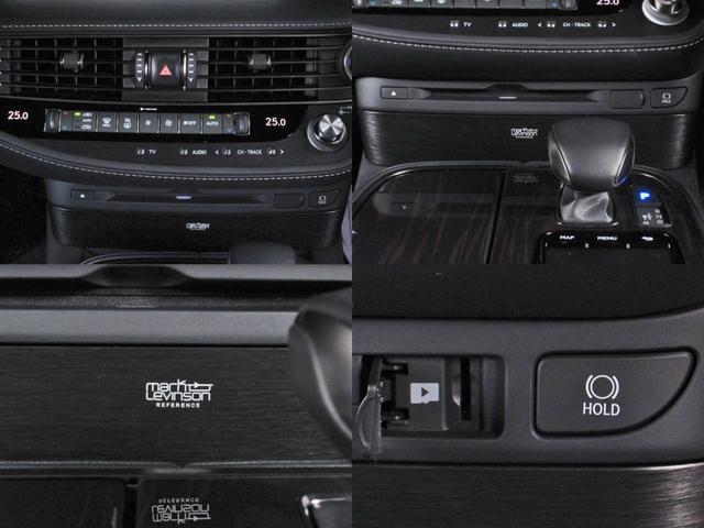 LS500h エグゼクティブ 4WD リヤエンターテイメントリラクゼーションシートセーフティセンスAマークレビンソン23SPヘッドアップディスプレイパワートランクマルチオペレーションパネルアートウッドオーナメントパネルOP20AW(31枚目)