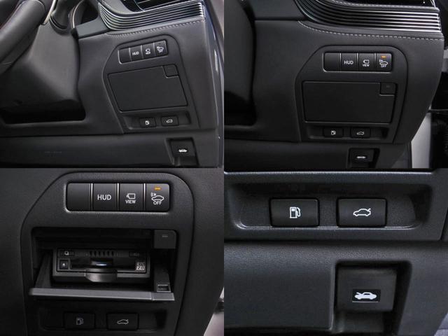 LS500h エグゼクティブ 4WD リヤエンターテイメントリラクゼーションシートセーフティセンスAマークレビンソン23SPヘッドアップディスプレイパワートランクマルチオペレーションパネルアートウッドオーナメントパネルOP20AW(34枚目)