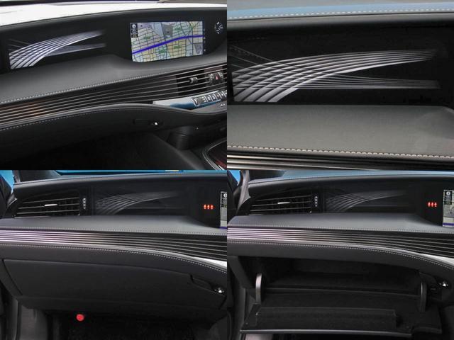 LS500h エグゼクティブ 4WD リヤエンターテイメントリラクゼーションシートセーフティセンスAマークレビンソン23SPヘッドアップディスプレイパワートランクマルチオペレーションパネルアートウッドオーナメントパネルOP20AW(39枚目)