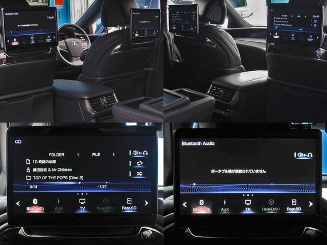 LS500h エグゼクティブ 4WD リヤエンターテイメントリラクゼーションシートセーフティセンスAマークレビンソン23SPヘッドアップディスプレイパワートランクマルチオペレーションパネルアートウッドオーナメントパネルOP20AW(42枚目)