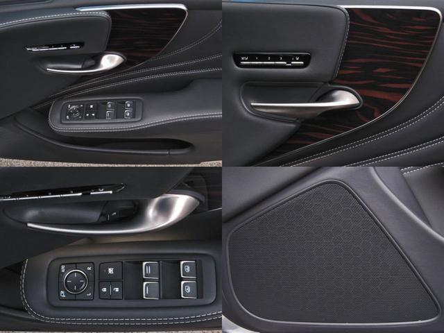 LS500h エグゼクティブ 4WD リヤエンターテイメントリラクゼーションシートセーフティセンスAマークレビンソン23SPヘッドアップディスプレイパワートランクマルチオペレーションパネルアートウッドオーナメントパネルOP20AW(49枚目)