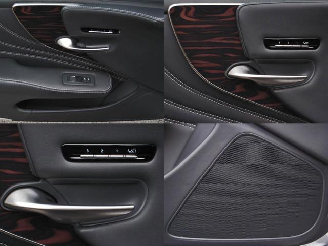 LS500h エグゼクティブ 4WD リヤエンターテイメントリラクゼーションシートセーフティセンスAマークレビンソン23SPヘッドアップディスプレイパワートランクマルチオペレーションパネルアートウッドオーナメントパネルOP20AW(50枚目)