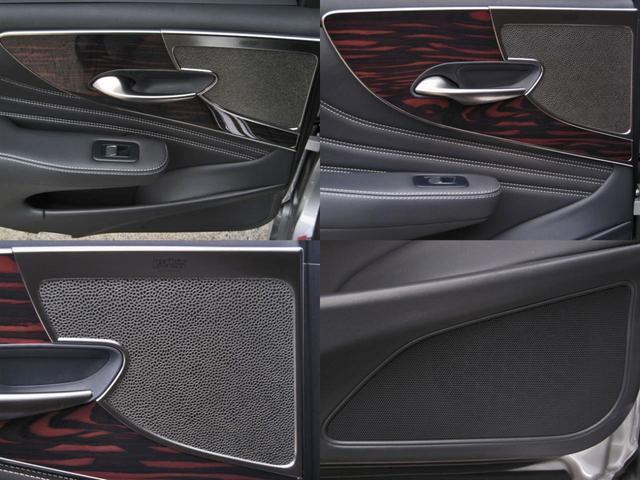 LS500h エグゼクティブ 4WD リヤエンターテイメントリラクゼーションシートセーフティセンスAマークレビンソン23SPヘッドアップディスプレイパワートランクマルチオペレーションパネルアートウッドオーナメントパネルOP20AW(52枚目)