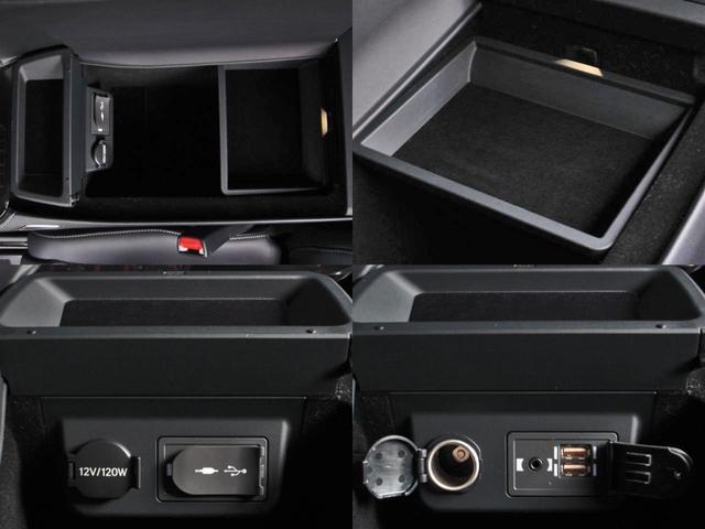 LS500h エグゼクティブ 4WD リヤエンターテイメントリラクゼーションシートセーフティセンスAマークレビンソン23SPヘッドアップディスプレイパワートランクマルチオペレーションパネルアートウッドオーナメントパネルOP20AW(58枚目)