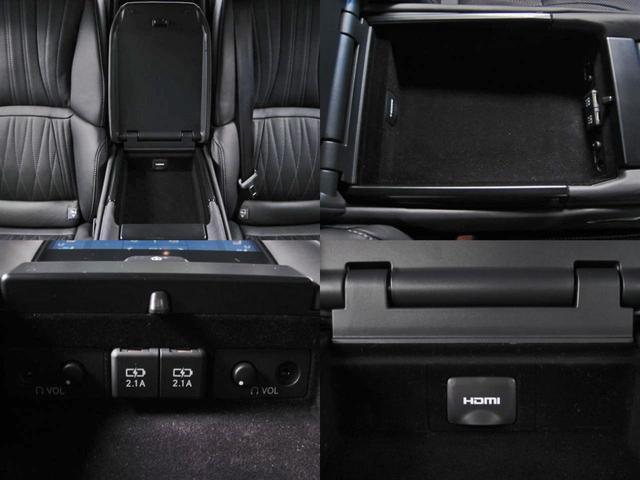 LS500h エグゼクティブ 4WD リヤエンターテイメントリラクゼーションシートセーフティセンスAマークレビンソン23SPヘッドアップディスプレイパワートランクマルチオペレーションパネルアートウッドオーナメントパネルOP20AW(61枚目)