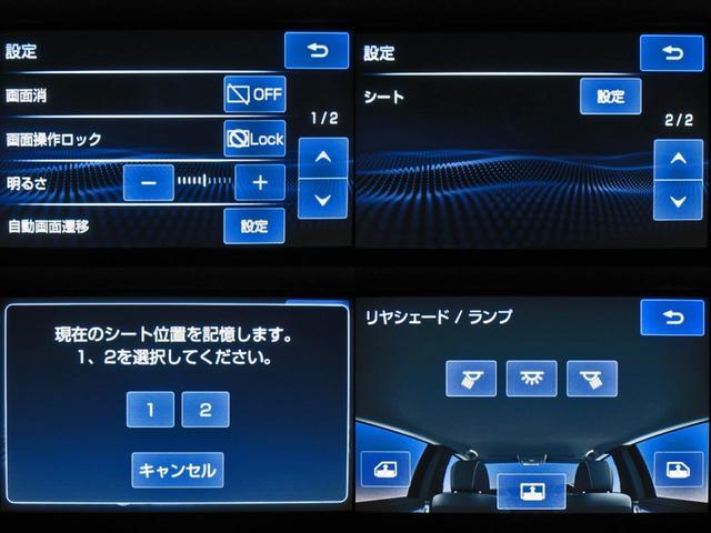 LS500h エグゼクティブ 4WD リヤエンターテイメントリラクゼーションシートセーフティセンスAマークレビンソン23SPヘッドアップディスプレイパワートランクマルチオペレーションパネルアートウッドオーナメントパネルOP20AW(65枚目)