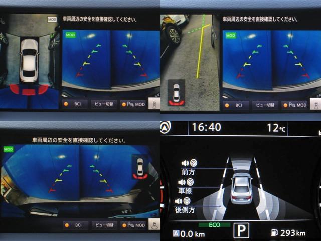 ハイブリッド GT タイプSP プロパイロット2.0ドライバーモニタヘッドアップディスプレイ車線逸脱防止レーダークルーズ踏間違衝突防止ブラインドスポットMエマージェンシB電動サンルーフBOSEサウンド16SP黒本革シートパドルシフト(25枚目)