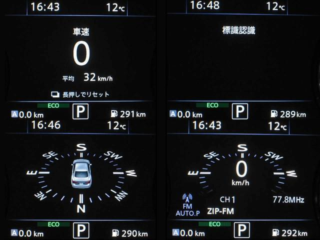 ハイブリッド GT タイプSP プロパイロット2.0ドライバーモニタヘッドアップディスプレイ車線逸脱防止レーダークルーズ踏間違衝突防止ブラインドスポットMエマージェンシB電動サンルーフBOSEサウンド16SP黒本革シートパドルシフト(31枚目)