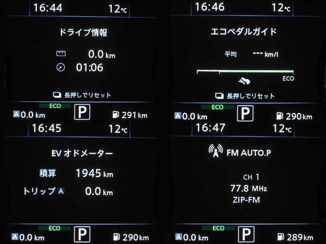 ハイブリッド GT タイプSP プロパイロット2.0ドライバーモニタヘッドアップディスプレイ車線逸脱防止レーダークルーズ踏間違衝突防止ブラインドスポットMエマージェンシB電動サンルーフBOSEサウンド16SP黒本革シートパドルシフト(32枚目)