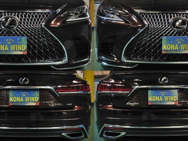 LS500 エグゼクティブ 4WD 切子調カットガラスハンドプリーツ電動サンルーフ寒冷地モデリスタエアロキットTRDリヤスポOP20AWリラクゼーションシートリヤエンタマークレビン23SPマルチオペレーションパネルクールボックス(7枚目)