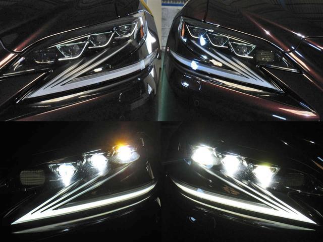LS500 エグゼクティブ 4WD 切子調カットガラスハンドプリーツ電動サンルーフ寒冷地モデリスタエアロキットTRDリヤスポOP20AWリラクゼーションシートリヤエンタマークレビン23SPマルチオペレーションパネルクールボックス(9枚目)