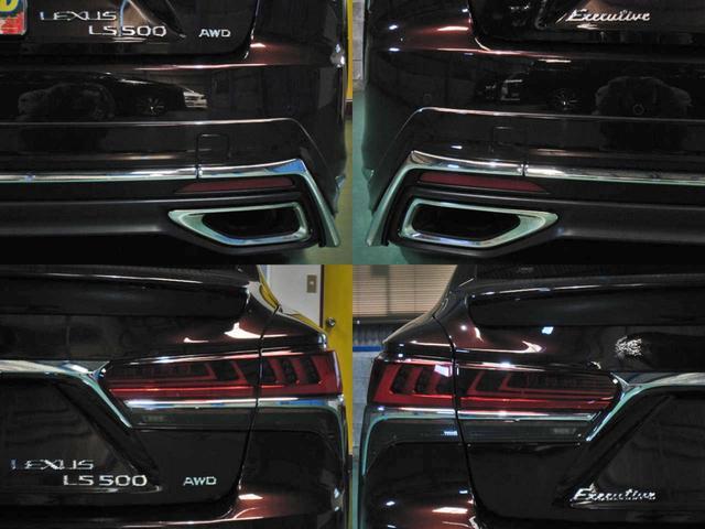 LS500 エグゼクティブ 4WD 切子調カットガラスハンドプリーツ電動サンルーフ寒冷地モデリスタエアロキットTRDリヤスポOP20AWリラクゼーションシートリヤエンタマークレビン23SPマルチオペレーションパネルクールボックス(12枚目)