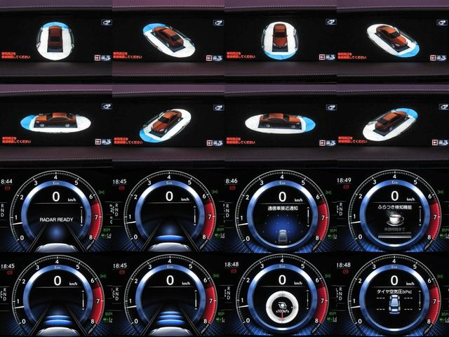 LS500 エグゼクティブ 4WD 切子調カットガラスハンドプリーツ電動サンルーフ寒冷地モデリスタエアロキットTRDリヤスポOP20AWリラクゼーションシートリヤエンタマークレビン23SPマルチオペレーションパネルクールボックス(17枚目)