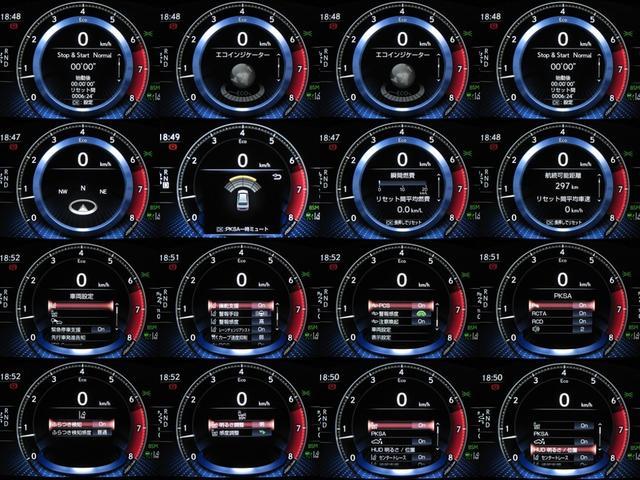LS500 エグゼクティブ 4WD 切子調カットガラスハンドプリーツ電動サンルーフ寒冷地モデリスタエアロキットTRDリヤスポOP20AWリラクゼーションシートリヤエンタマークレビン23SPマルチオペレーションパネルクールボックス(18枚目)