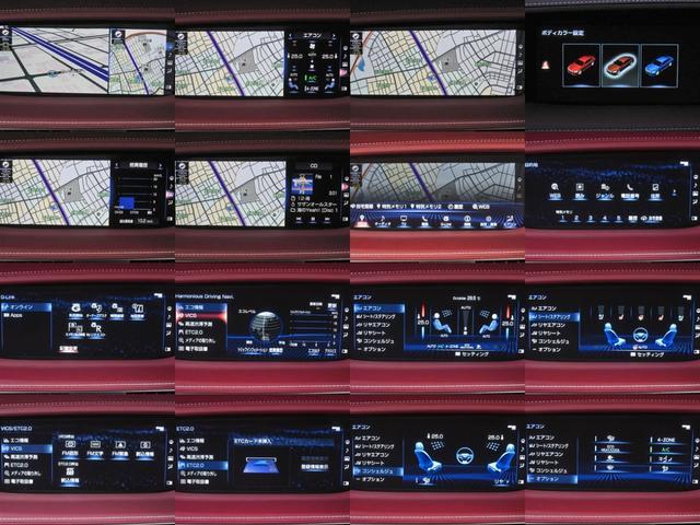 LS500 エグゼクティブ 4WD 切子調カットガラスハンドプリーツ電動サンルーフ寒冷地モデリスタエアロキットTRDリヤスポOP20AWリラクゼーションシートリヤエンタマークレビン23SPマルチオペレーションパネルクールボックス(25枚目)
