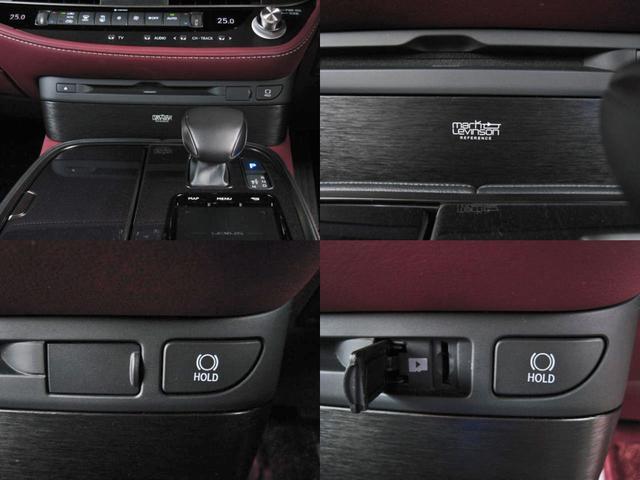 LS500 エグゼクティブ 4WD 切子調カットガラスハンドプリーツ電動サンルーフ寒冷地モデリスタエアロキットTRDリヤスポOP20AWリラクゼーションシートリヤエンタマークレビン23SPマルチオペレーションパネルクールボックス(29枚目)
