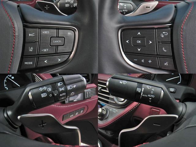 LS500 エグゼクティブ 4WD 切子調カットガラスハンドプリーツ電動サンルーフ寒冷地モデリスタエアロキットTRDリヤスポOP20AWリラクゼーションシートリヤエンタマークレビン23SPマルチオペレーションパネルクールボックス(32枚目)