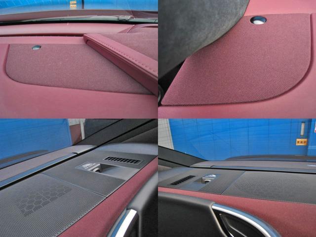 LS500 エグゼクティブ 4WD 切子調カットガラスハンドプリーツ電動サンルーフ寒冷地モデリスタエアロキットTRDリヤスポOP20AWリラクゼーションシートリヤエンタマークレビン23SPマルチオペレーションパネルクールボックス(50枚目)