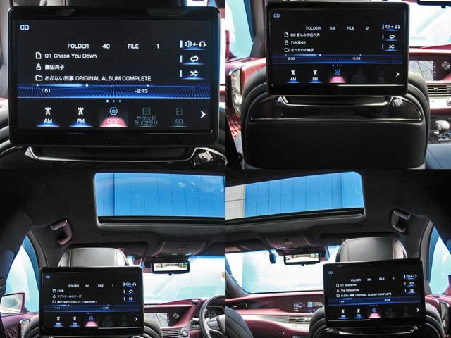 LS500 エグゼクティブ 4WD 切子調カットガラスハンドプリーツ電動サンルーフ寒冷地モデリスタエアロキットTRDリヤスポOP20AWリラクゼーションシートリヤエンタマークレビン23SPマルチオペレーションパネルクールボックス(54枚目)