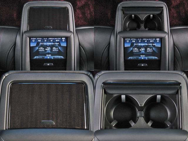 LS500 エグゼクティブ 4WD 切子調カットガラスハンドプリーツ電動サンルーフ寒冷地モデリスタエアロキットTRDリヤスポOP20AWリラクゼーションシートリヤエンタマークレビン23SPマルチオペレーションパネルクールボックス(58枚目)