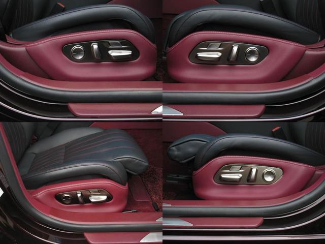 LS500 エグゼクティブ 4WD 切子調カットガラスハンドプリーツ電動サンルーフ寒冷地モデリスタエアロキットTRDリヤスポOP20AWリラクゼーションシートリヤエンタマークレビン23SPマルチオペレーションパネルクールボックス(68枚目)