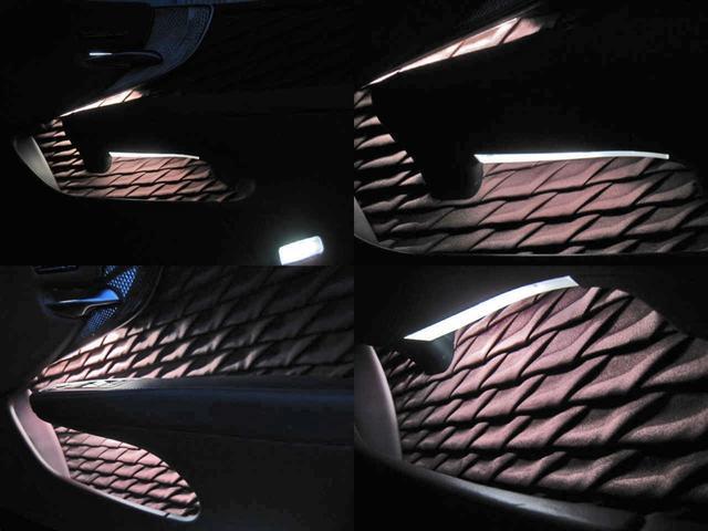 LS500 エグゼクティブ 4WD 切子調カットガラスハンドプリーツ電動サンルーフ寒冷地モデリスタエアロキットTRDリヤスポOP20AWリラクゼーションシートリヤエンタマークレビン23SPマルチオペレーションパネルクールボックス(73枚目)