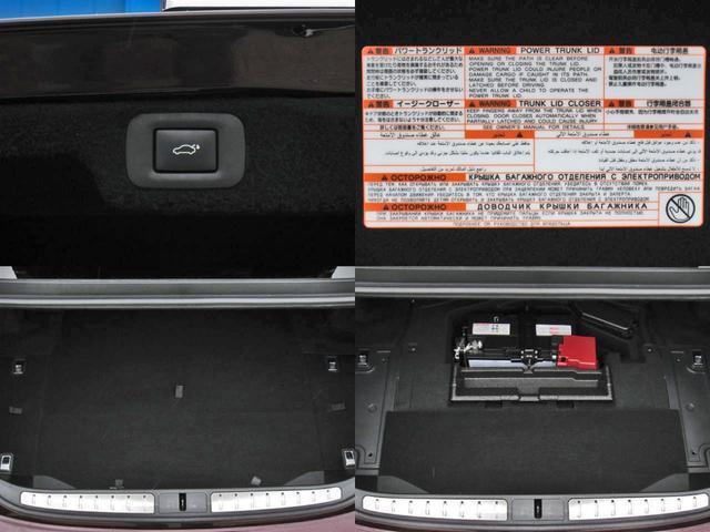LS500 エグゼクティブ 4WD 切子調カットガラスハンドプリーツ電動サンルーフ寒冷地モデリスタエアロキットTRDリヤスポOP20AWリラクゼーションシートリヤエンタマークレビン23SPマルチオペレーションパネルクールボックス(80枚目)