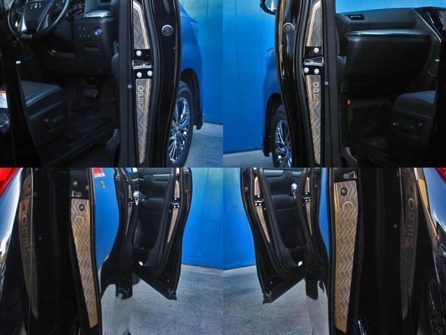 エグゼクティブラウンジS ロイヤルラウンジ 4WD フルパーテーション冷蔵庫ロイヤルラウンジ専用VIPプレミアムナッパ本革シートリヤエンターテイメント24型ディスプレイ集中コントロールタッチパネルリラクゼーションシステムモデリスタエアロリモスタ(7枚目)