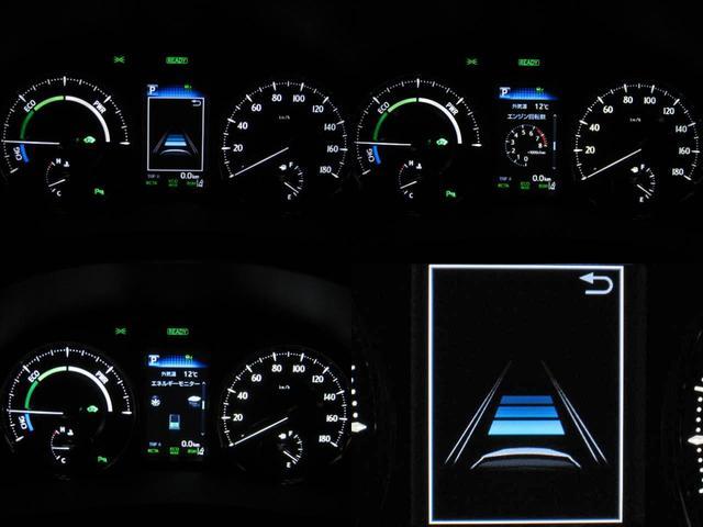 エグゼクティブラウンジS ロイヤルラウンジ 4WD フルパーテーション冷蔵庫ロイヤルラウンジ専用VIPプレミアムナッパ本革シートリヤエンターテイメント24型ディスプレイ集中コントロールタッチパネルリラクゼーションシステムモデリスタエアロリモスタ(9枚目)