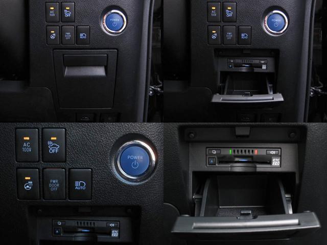 エグゼクティブラウンジS ロイヤルラウンジ 4WD フルパーテーション冷蔵庫ロイヤルラウンジ専用VIPプレミアムナッパ本革シートリヤエンターテイメント24型ディスプレイ集中コントロールタッチパネルリラクゼーションシステムモデリスタエアロリモスタ(15枚目)