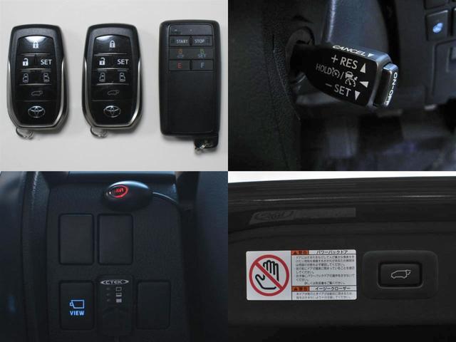 エグゼクティブラウンジS ロイヤルラウンジ 4WD フルパーテーション冷蔵庫ロイヤルラウンジ専用VIPプレミアムナッパ本革シートリヤエンターテイメント24型ディスプレイ集中コントロールタッチパネルリラクゼーションシステムモデリスタエアロリモスタ(16枚目)