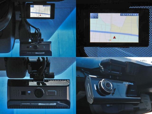 エグゼクティブラウンジS ロイヤルラウンジ 4WD フルパーテーション冷蔵庫ロイヤルラウンジ専用VIPプレミアムナッパ本革シートリヤエンターテイメント24型ディスプレイ集中コントロールタッチパネルリラクゼーションシステムモデリスタエアロリモスタ(19枚目)