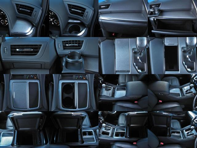エグゼクティブラウンジS ロイヤルラウンジ 4WD フルパーテーション冷蔵庫ロイヤルラウンジ専用VIPプレミアムナッパ本革シートリヤエンターテイメント24型ディスプレイ集中コントロールタッチパネルリラクゼーションシステムモデリスタエアロリモスタ(21枚目)